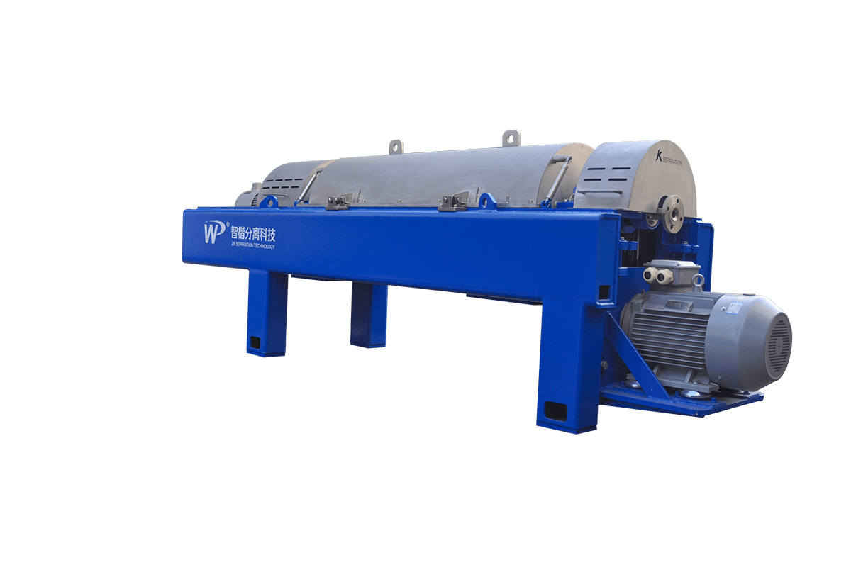 wastewater treatment centrifuge